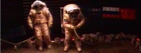 """""""Кацнахме"""" на Марс"""