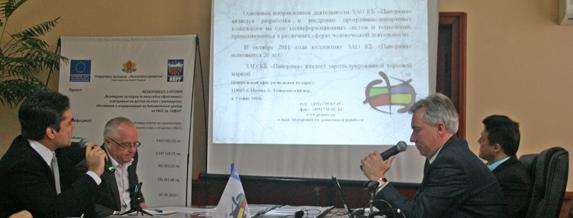 Демонстрация на руски продукти за геоинформационни технологии в УАСГ