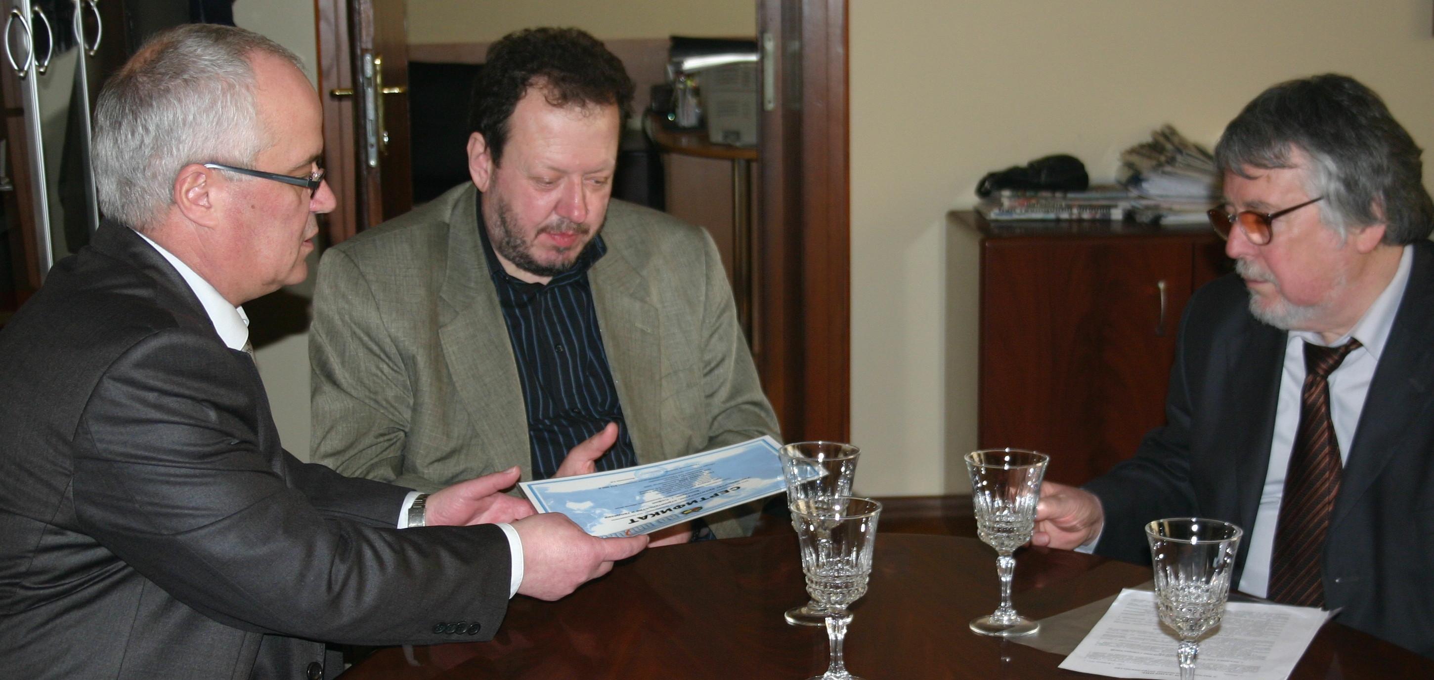 Руски продукти за Университета по архитектура строителство и геодезия