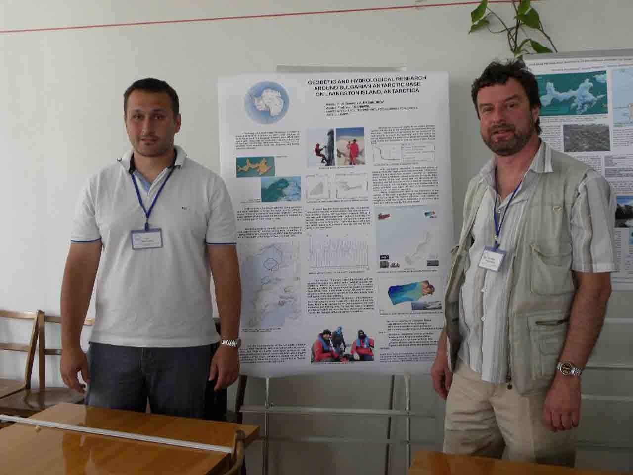 Българи представиха извършените геодезически дейности на о. Ливингстън на Международната антарктическа конференция в Киев