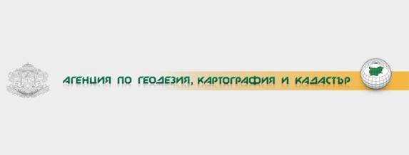 АГКК прекрати обществени поръчки за създаване на кадастрална карта