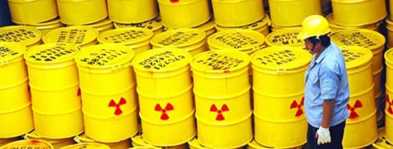 Правим хранилище за радиоактивни отпадъци