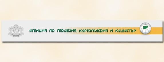 АГКК предоставя лесен онлайн достъп до Геокартфонда