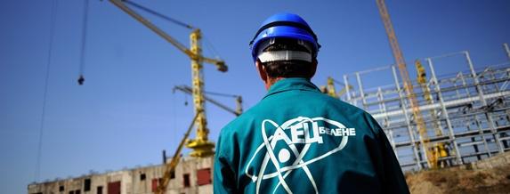 Зелени организации: АЕЦ Белене да стане Музей на излишните технологии