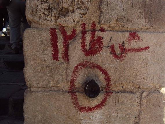 reper_syria.jpg