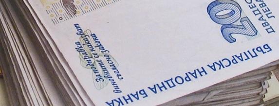 700 милиона повече приходи в хазната през 2012 г.