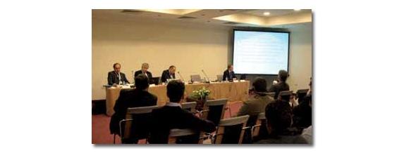Общо събрание на EGoS в София