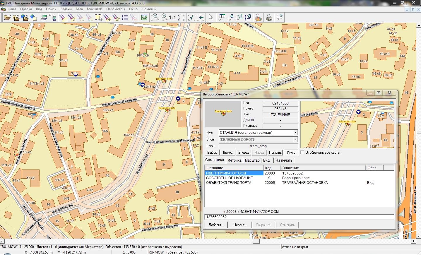 Технология за импорт на пространствени данни от OpenStreetMap