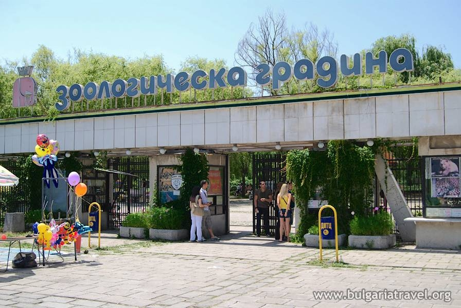 Софийският зоопарк с дендрологичен маршрут