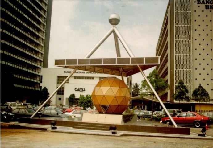 Малайзия създаде модерен електронен кадастър