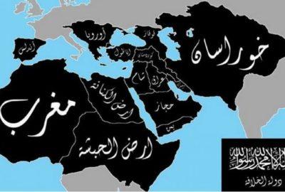 Халифат в Сирия и Ирак, апетити и към България