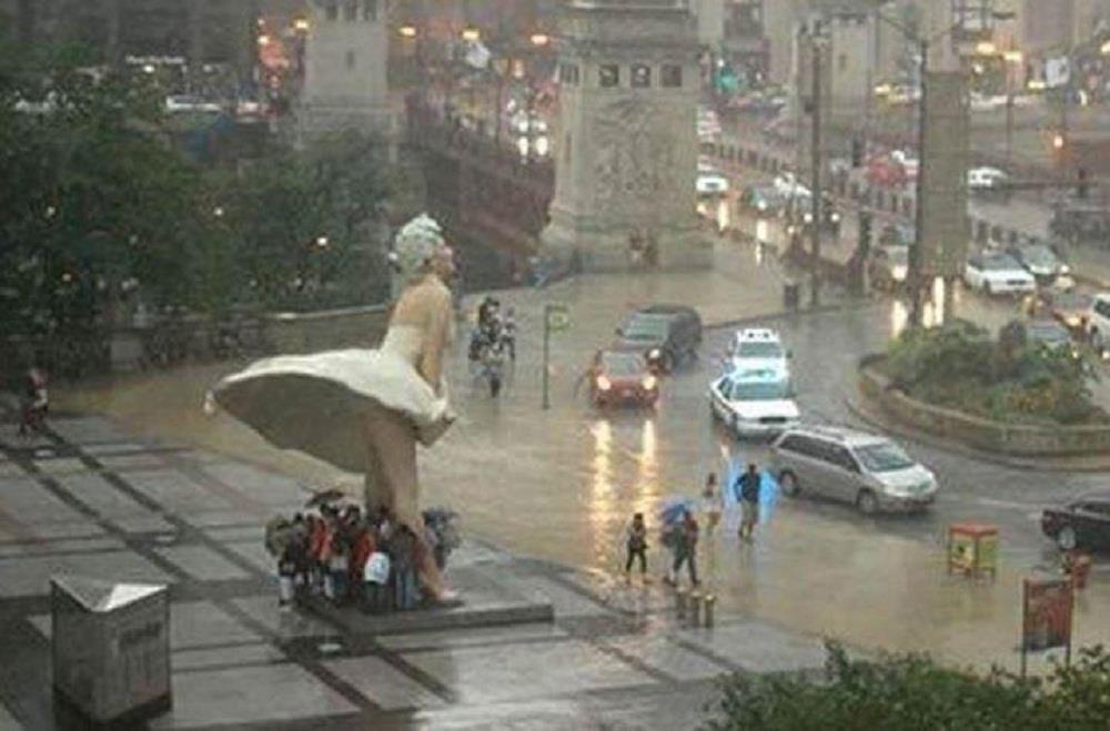 Вместо чадър