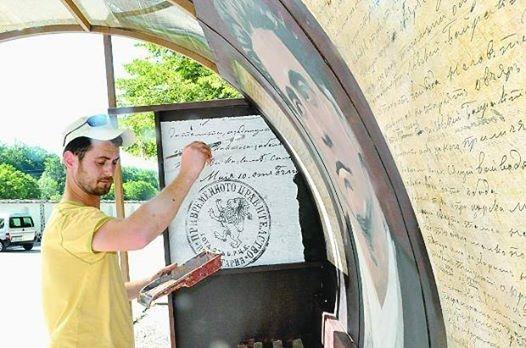 Млад художник увековечава спирките с велики българи