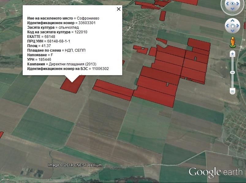 Онлайн конвертор визуализира географските данни по фонд Земеделие в Google Earth