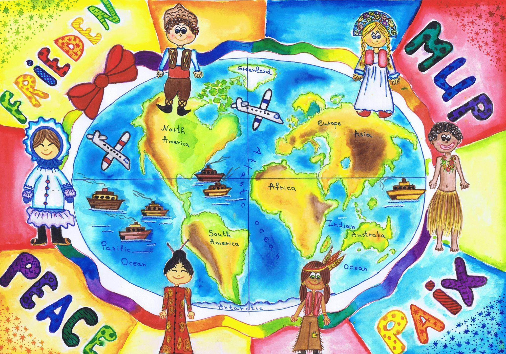 Обявиха участниците в 9-тия Национален конкурс за детска карта на света.