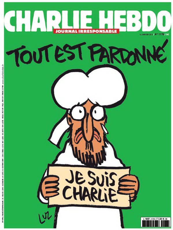 Франция срещу страха