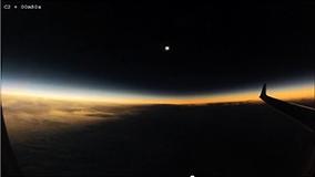 Затъмнението от 20 март видяно от самолет