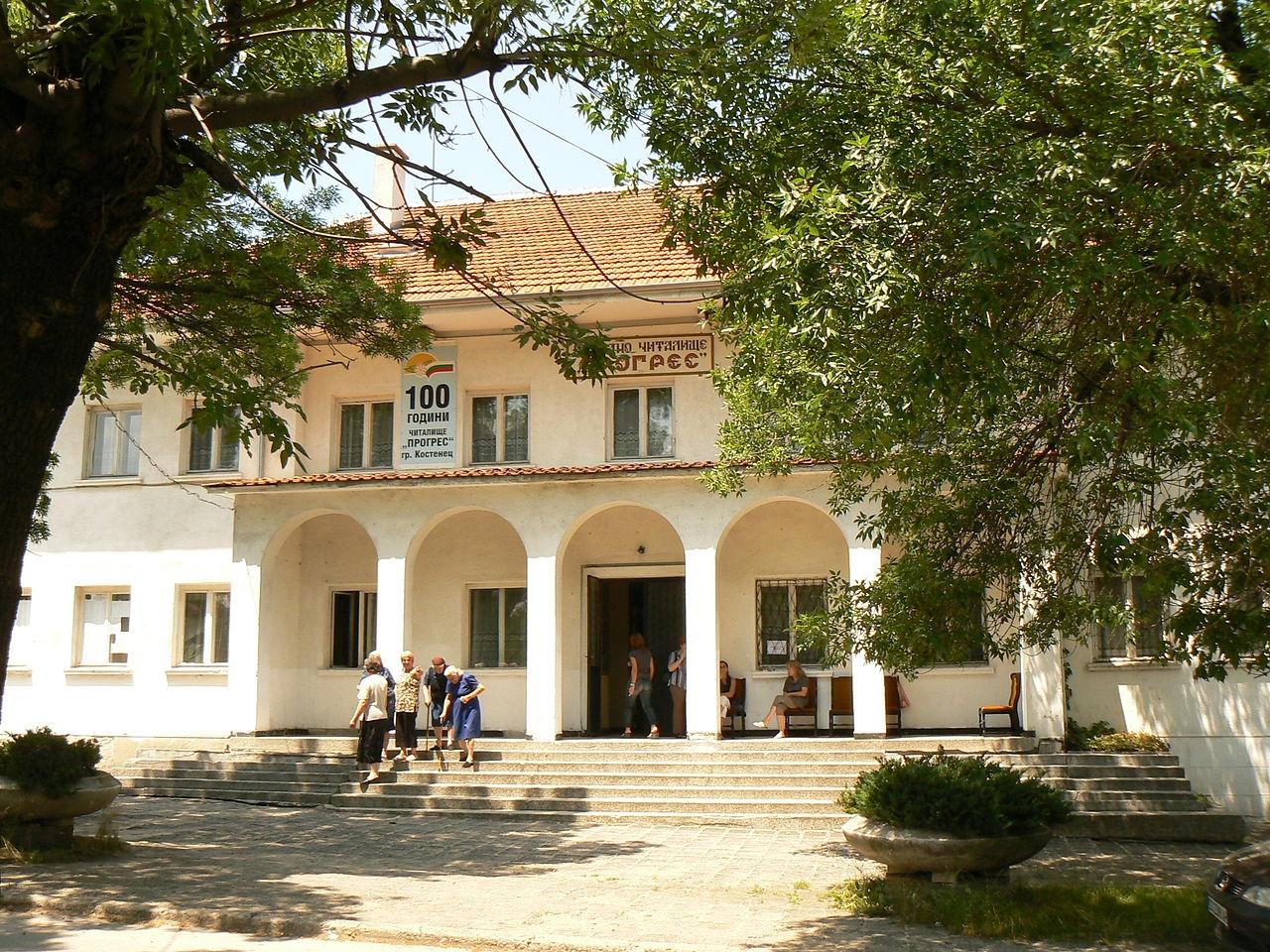 Приет кадастър в община Костенец