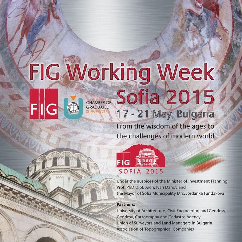 На 20 май свободен вход за изложбите на Работната седмица на FIG