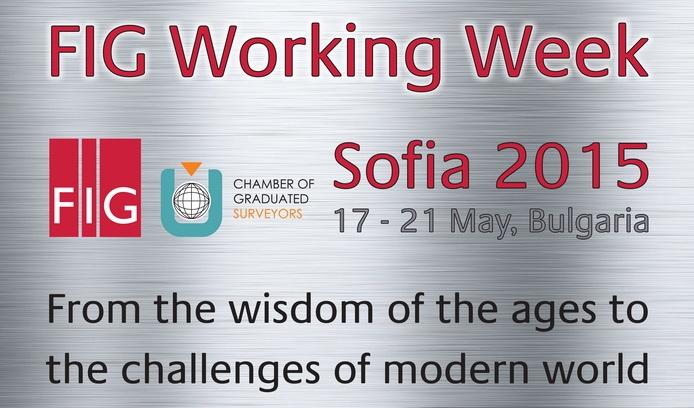 Безплатен вход на изложбата в рамките на Работната седмица на FIG