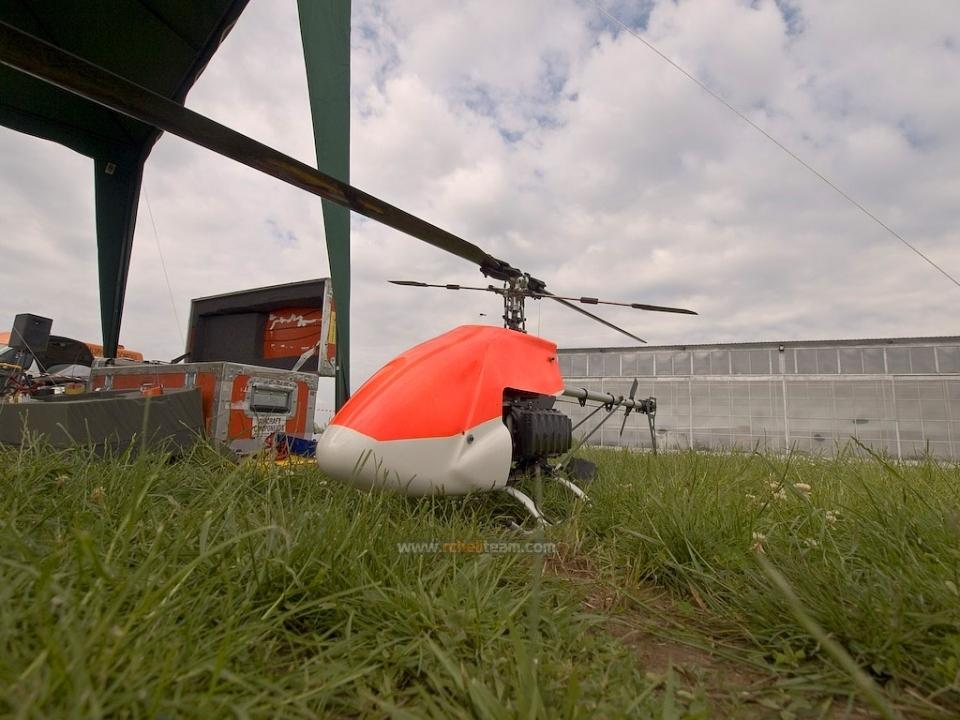 Уикенд за дрони в Русе