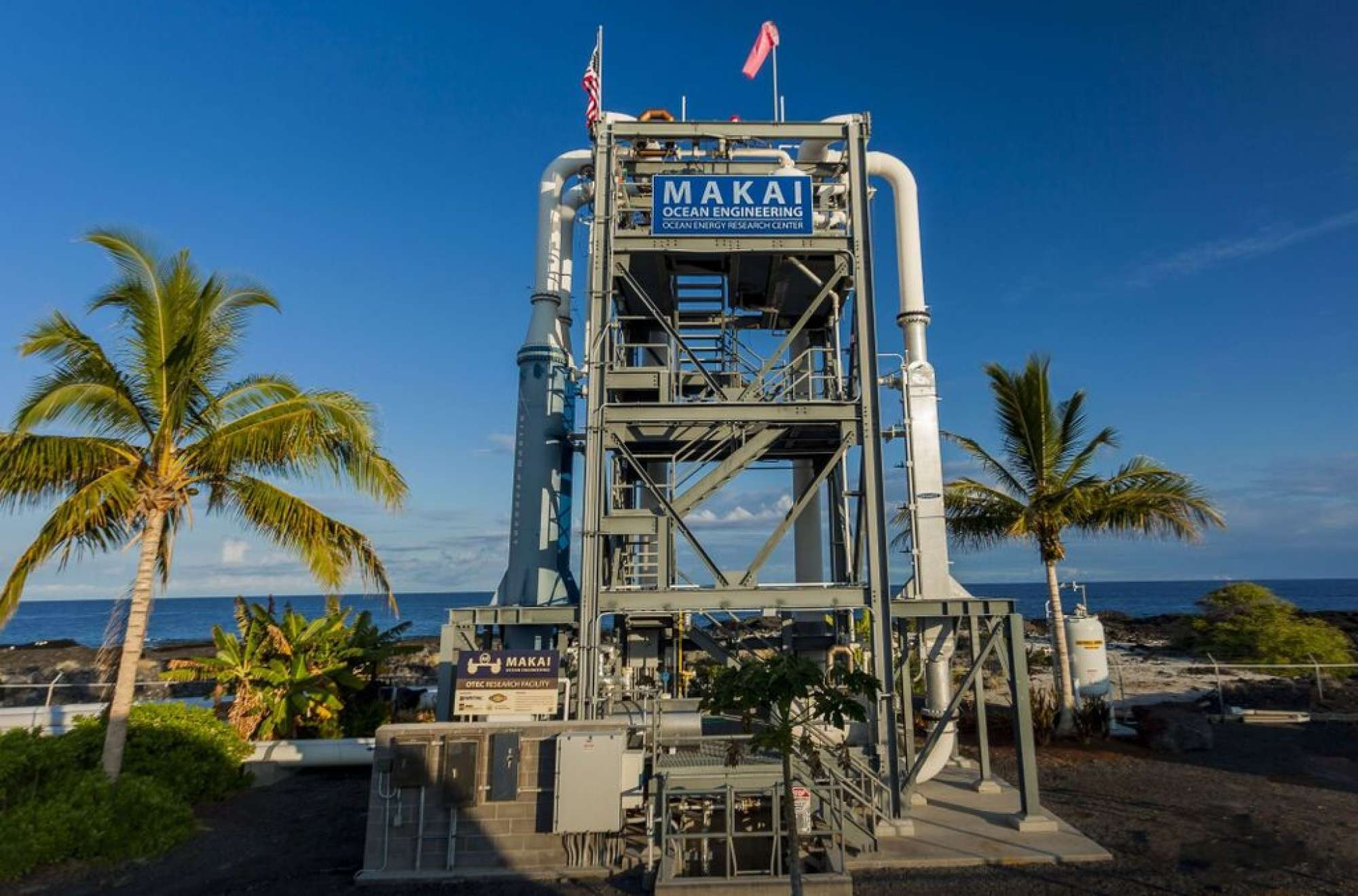 В Хаваи ще произвеждат енергия от температурните разлики в океана
