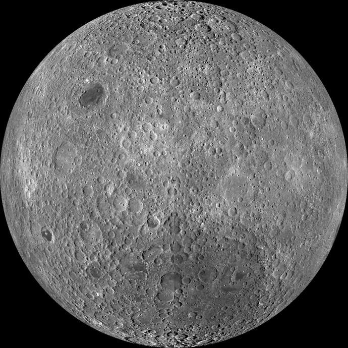 Китай планира да приземи сонда на обратната страна на Луната
