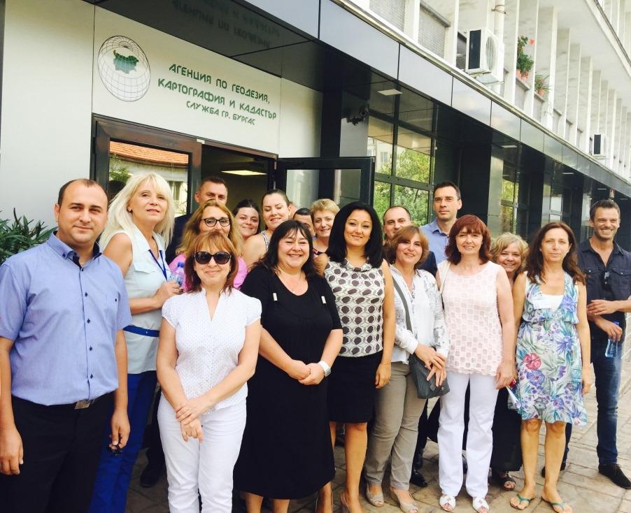 АГКК с нов офис в Бургас