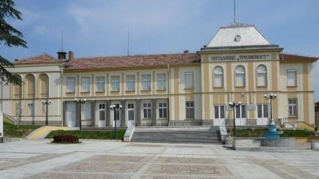 АГКК обяви обществена поръчка за кадастър в общините Сухиндол, Габрово, Батак, Ракитово и Пещера