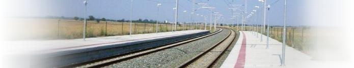 Приет кадастър за имоти по трасето на ЖП линия Пловдив – Свиленград