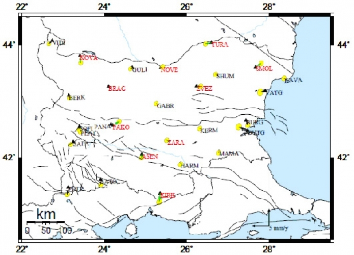 Национално съвещание за геодезическите референтни системи