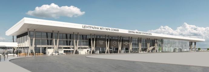 Новата гара на София със спортна зала, но без табла на английски