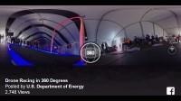 Състезание с дрони в 360-градусово видео
