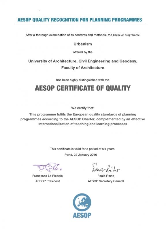 Урбанизмът в УАСГ със сертификат от Асоциацията на европейските училища по планиране (AESOP)