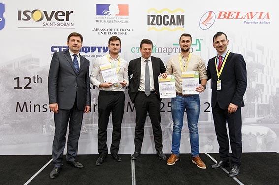 Студенти по архитектура от УАСГ с първа награда от международен конкурс