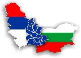 Одобряват първите проекти по програмата за сътрудничество със Сърбия