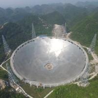 Китай с най-големия радиотелескоп в света
