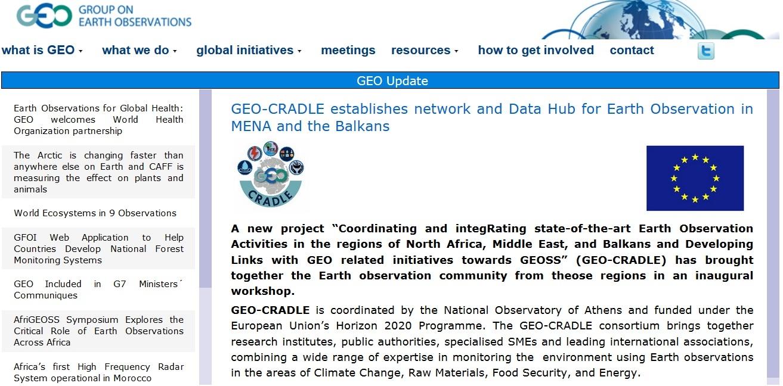 GEO-CRADLE създава партньорска мрежа и архив за данни за наблюдение на Земята