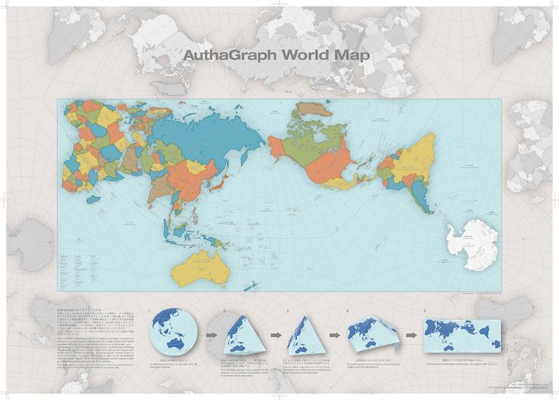 Японец създаде най-точната карта на света, може би