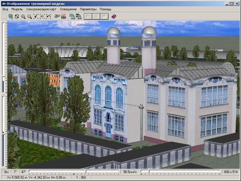 Моделиране на виртуална реалност в ГИС