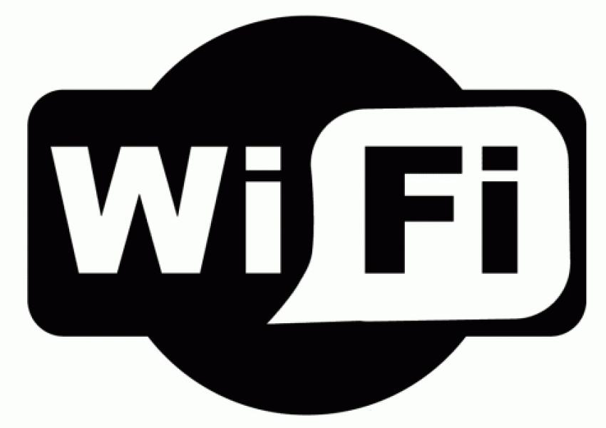 Европейската комисия ще предостави безплатен безжичен интернет на 8000 населени места