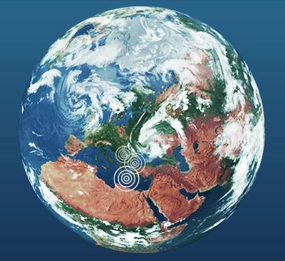 Националният институт по геофизика, геодезия и география представя успехите си