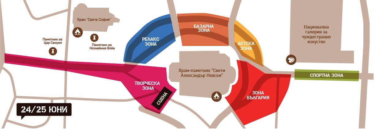 """Фестивалът за градска култура """"София диша"""" – за първи път през юни"""