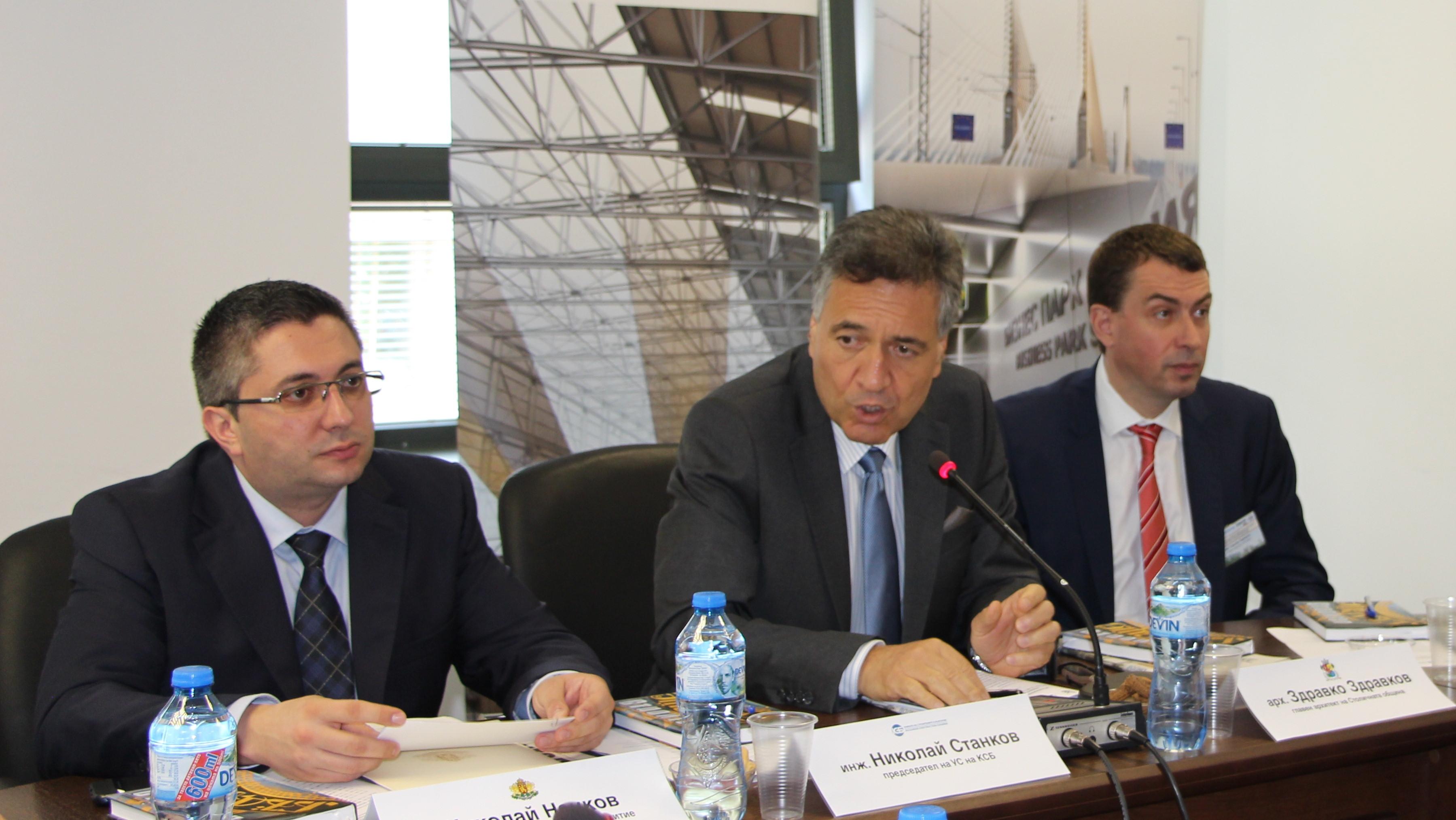 ДНСК проверява строителния надзор на Националната програма за енергийна ефективност
