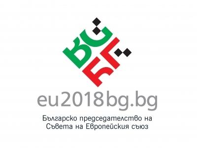 """Девизът на българското председателство на ЕС ще бъде """"Съединението прави силата"""""""