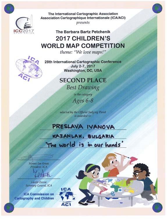 Map Preslava award Custom