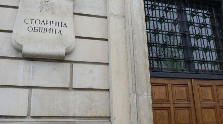 Внесен е законопроект за промяна на Закона за устройство и застрояване на Столичната община