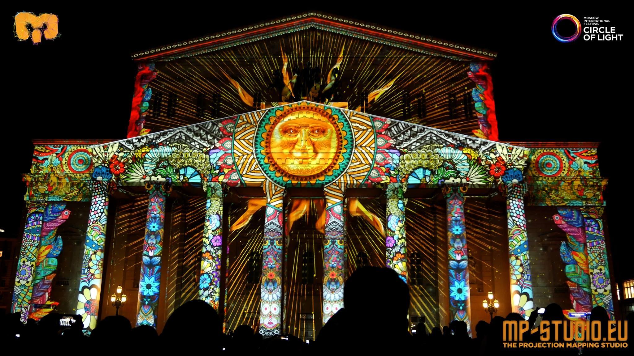 Българи са финалисти в един от най-престижните фестивали за светлинно изкуство