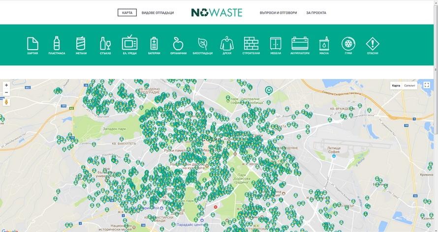 Стартира онлайн карта за разделното събиране на отпадъци, създадена с помощта на студенти от Геодезическия факултет на УАСГ