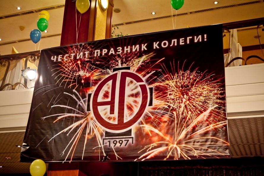 АГФ обяви датата на традиционния празник на геодезиста